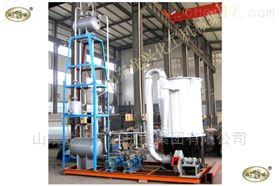 20万-120万大卡/时生物质导热油炉,燃生物质导热油炉