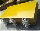 3240环氧聚酯纤维层压板