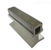 ATJ7 2000A高温刚体钢包铝滑线