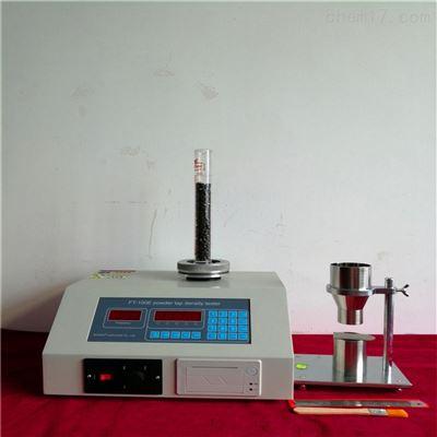 国产颗粒振实密度仪的技术指标