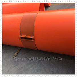 --高分子量聚乙烯隧道逃生管道--