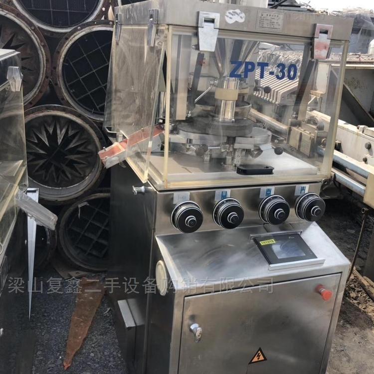 长期供应手高速旋转式压片机