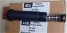 美国ACE工业气弹簧GZ-28-250-VA维特锐专供