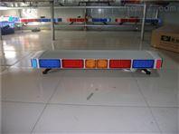 CFS0342长排警示灯TBD155121G