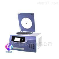 4-20R4-20R 台式高速冷冻离心机