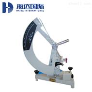 HD-A801指针式纸板撕裂强度试验机