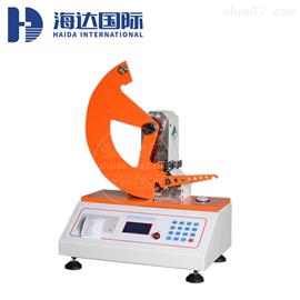 HD-A801-1数显式纸张织物撕裂强度试验机