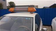 CFS0347道路抢险警示灯车顶警报灯