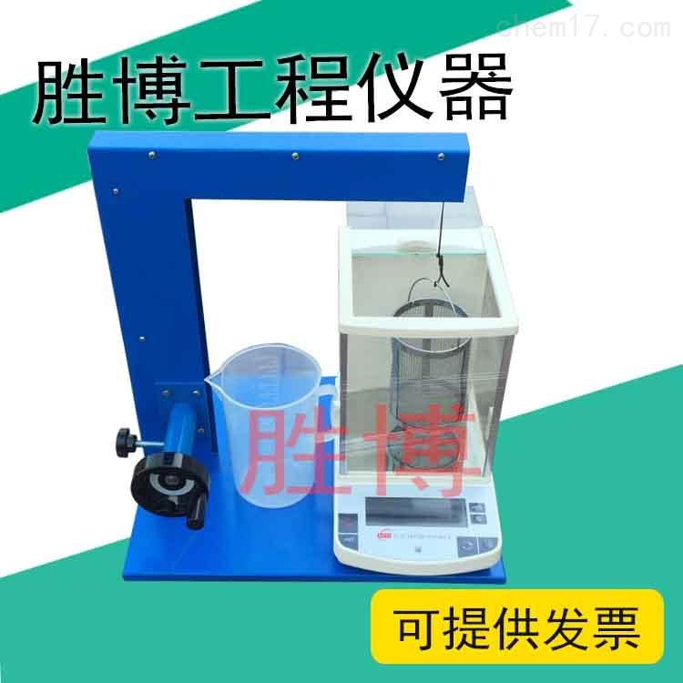 土壤浮力仪