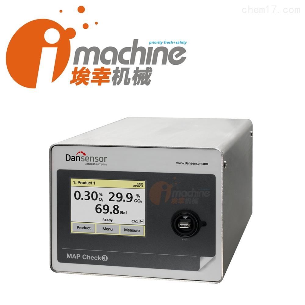 在线顶空气体分析仪 - 气调包装专用 - 埃幸机械imachine