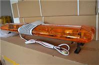 CFS0347红蓝长排警灯 1.2米 带警报器喇叭