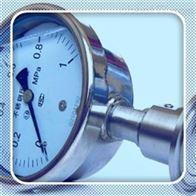 YE-150BFZYE-150BFZ普通不锈钢压力表