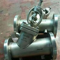 轩诚  J61Y高压对焊截止阀  真空截止阀图片