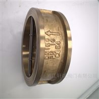 轩诚  HC41T铜消声止回阀  铜止回阀