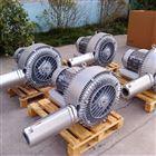 2RB 920-7HH37高压漩涡气泵