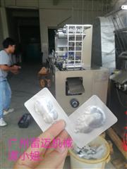DPP-155葫芦形状粉底液BB 霜乳液铝塑泡罩包装机