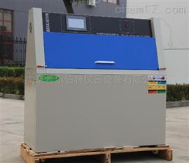 ZP-2紫外灯老化试验箱