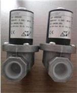DM 160Z80-40KROM计数器