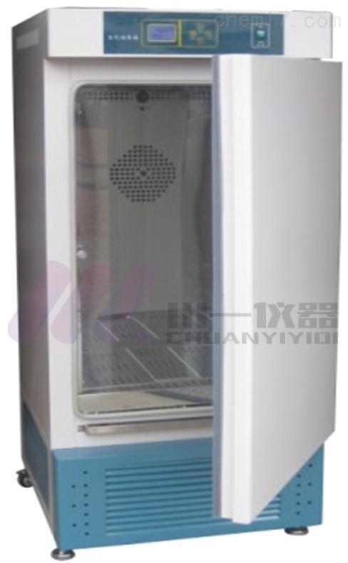 重庆BOD测试箱SPX-250B小型生化培养箱