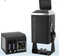 Pyrolyser Mini迷你生物样品氧化仪
