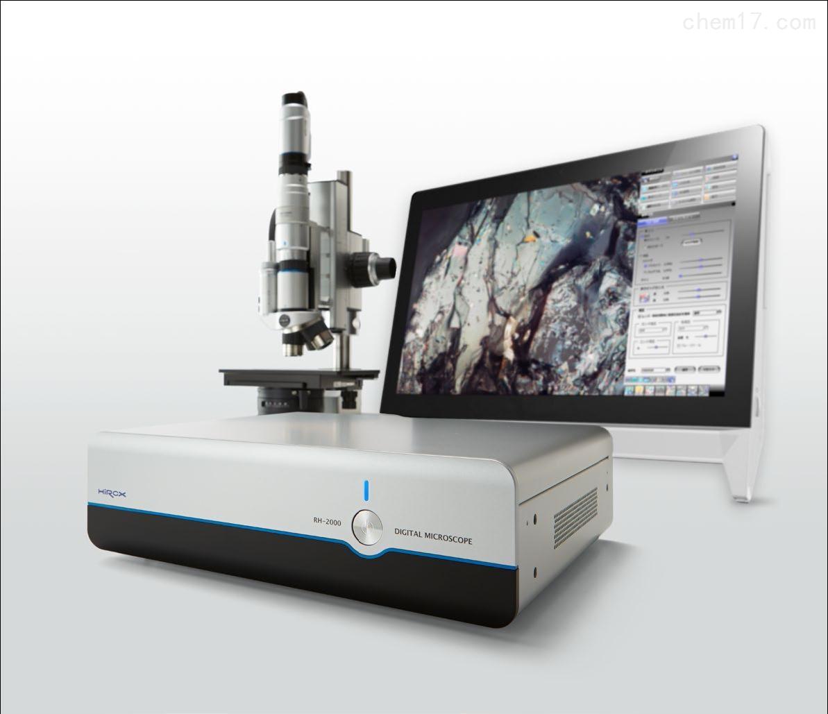 三维数字显微镜