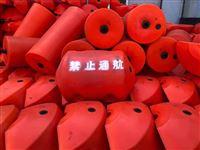 航道上聚乙烯材质塑料浮体警示专用批发