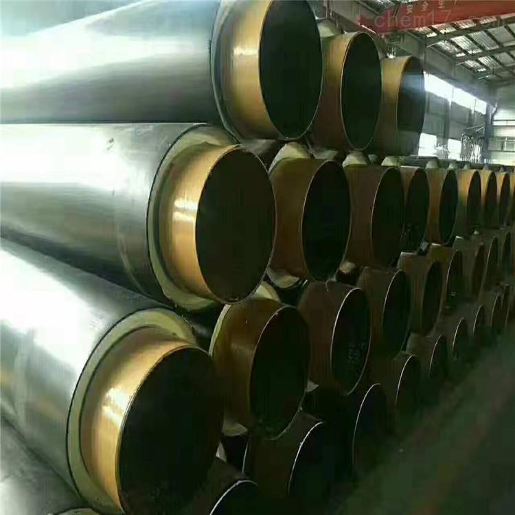钢套钢蒸汽保温管复合管供应