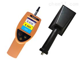 R900R900型大面积表面污染仪
