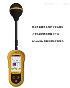 E300電磁場強度分析儀