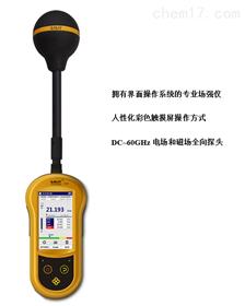 E300E300电磁场强度分析仪