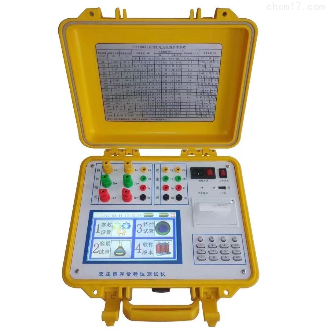 变压器容量特性测试仪四级电力资质办理