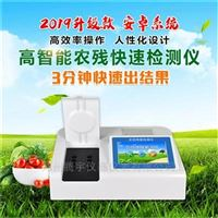 TY-NC08TY-NC08高智能多通道农药残留检测仪