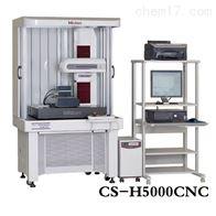 CS-5000CNC/CS-H5000CNCCS-5000/H5000CNC表面粗糙度/ 轮廓测量装置