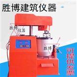 BH-10(20)沥青混合料拌和机