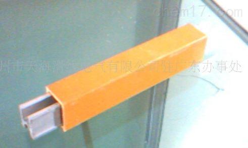 H型管(铝)200A单极组合式滑触线技术参数
