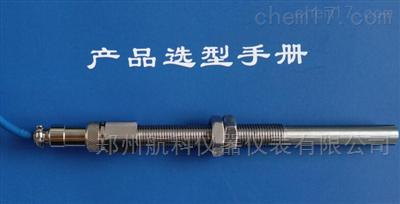 SZM-5转速传感器