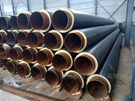 供热预制直埋保温管厂家价格