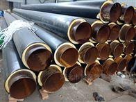 三门峡DN250聚氨酯保温管厂家优惠价格