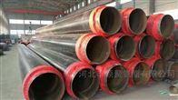 DN630预制直埋保温管生产厂家
