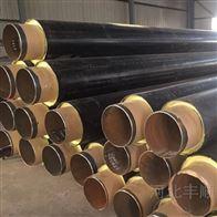聚氨酯泡沫供热管道