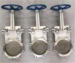 PZ73W-10NR2520高温刀型闸阀310S高温排渣阀
