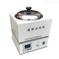 金坛良友 JY-1S高精度磁力搅拌油浴锅