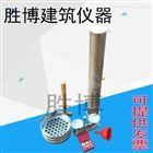 煤坚固性系数测定仪