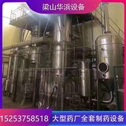 转让新定大型药厂全套制药设备,天津