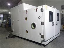 快变高低温湿热试验箱 高温低温箱
