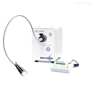 AsahiSpectra光纤输出太阳光模拟器HAL-320W