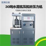GB/T50081-2002砖瓦抗压试验机