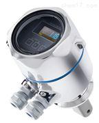 德國E+H一體化電導率測量