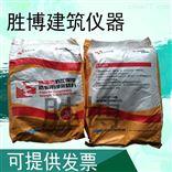 GB/T 25183-2010砌墙砖抗压强度试验用净浆材料