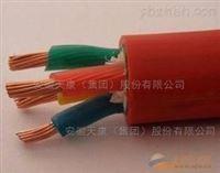 硅橡胶(阻燃)电力电缆